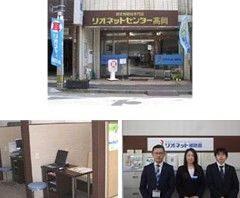 shop_toyama01_img01-240x198