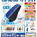 rionettoyama1511-2