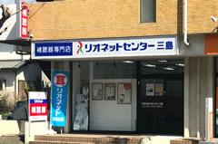 mishima_main