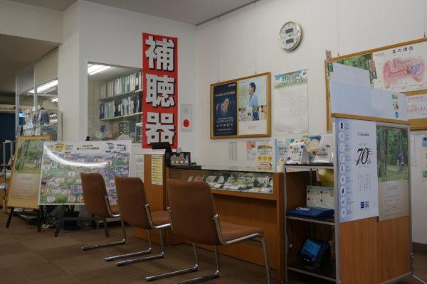 rionet+fukui_+main02