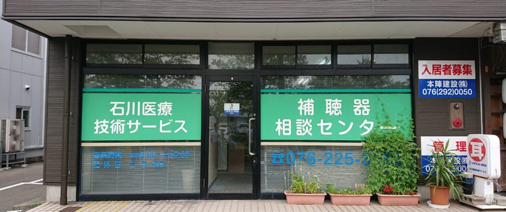 rionet+ishikawa_kanazawa+main01