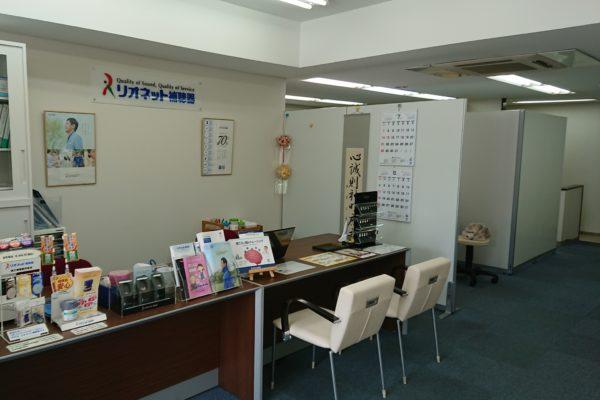 rionet+toyohashi+main02