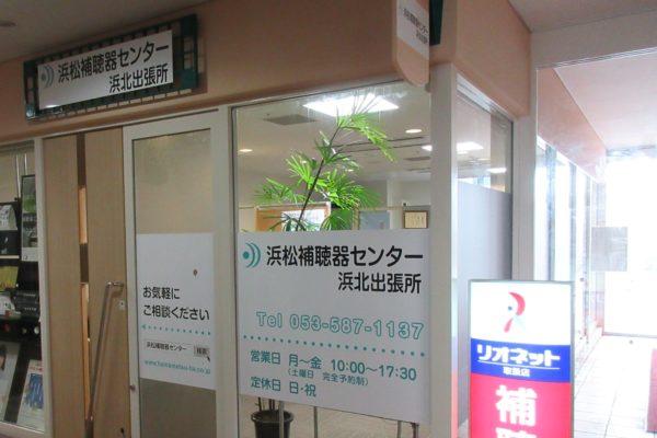 shizuoka_hamakita_main01