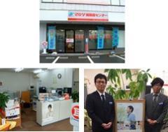 マルツ補聴器センター 武生店