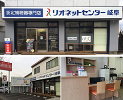shop_gifu01_img01