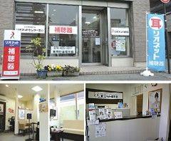 shop_toyama02_img01-240x198