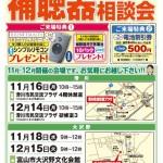 rionettoyama1511-1
