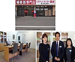 shop_toyama04_img01