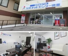 shop_aichi06_img01