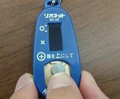 rionettoyohashi20201221